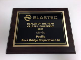 Elastec Dealer of the Year 2015